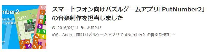 putnumber2