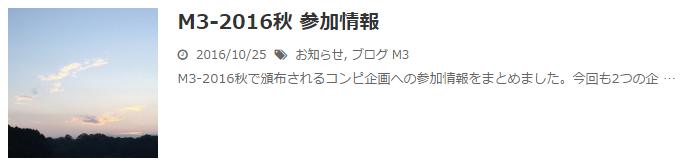 m32016a